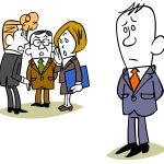 職場で陰口を言われているかも…人間不信になる前に対処法を考えよう
